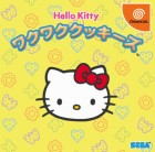 Jeu Video - Hello Kitty No Waku Waku Quiz