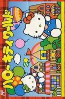 Jeu Video - Hello Kitty World