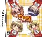 Jeu Video - Hidamari Sketch