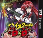 Jeu Video - High School DXD