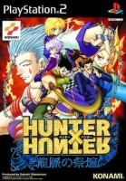 Hunter X Hunter Altar of Dragon