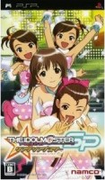 The Idolmaster SP - Wandering Star