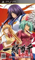 Jeu Video - Ikkitousen - Xross Impact