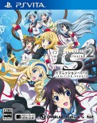 Jeu Video - Infinite Stratos 2 - Ignition Hearts