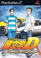 Jeu Video - Initial D - Special Stage