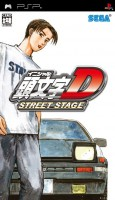 Jeu Video - Initial D - Street Stage