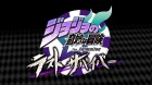 jeux video - Jojo's Bizarre Adventure: Last Survivor