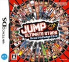 jeux video - Jump Ultimate Stars