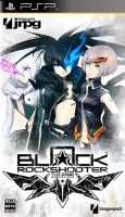 Mangas - Black Rock Shooter - The Game