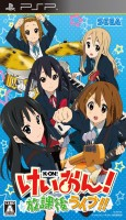 Jeu Video - K-On!