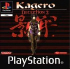 Kagero - Deception 2