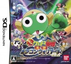 Keroro Gunsô Dragon Warriors