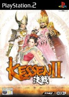 Jeu Video - Kessen II