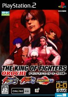 The King of Fighters '95-'97
