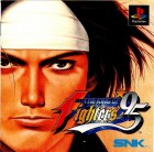 Jeu Video - The King of Fighters '95 - PS1