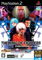 The King of Fighters '99-'01