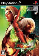 The King of Fighters - Maximum Impact MIA