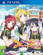 Jeu Video - Love Live ! School Idol Paradise : BiBi Unit