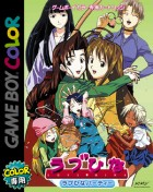 Love Hina Party