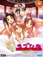Jeu Video - Love Hina - Smile Again