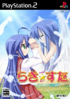 Jeu Video - Lucky Star