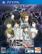 M3 The Dark Metal - Mission Memento Mori