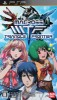 Jeux video - Macross Triangle Frontier