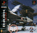 Jeu Video - Macross Digital Mission VF-X 2