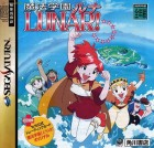 Jeu Video - Magic School Lunar