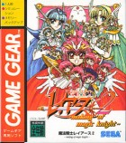 Jeu Video - Magic Knight Rayearth 2 Making of Magic Knight
