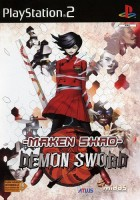 Maken Shao - Demon Sword