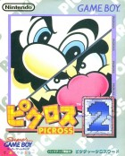 Jeu Video - Mario's Picross 2