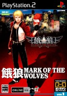 Jeu Video - Fatal Fury - Mark of the Wolves