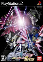 Mobile Suit Gundam Seed Destiny - Union Vs Z.A.F.T. II Plus