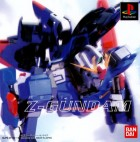 Mobile Suit Z-Gundam
