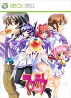 jeux video - Muv-luv