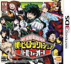 Boku no Hero Academia : Battle for All