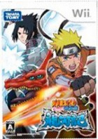 Naruto Shippûden : Dragon Blade Chronicles