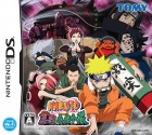 jeux video - Naruto RPG 3