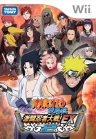 Naruto - Clash Of Ninja EX 2
