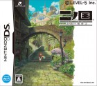 Mangas - Ninokuni - The another World