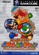 Jeu Video - Nintendo Puzzle Collection