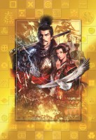 Jeu Video - Nobunaga's Ambition - Sphere of Influence