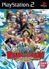 Jeux video - One Piece - Round the Land