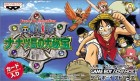Jeu Video - One Piece Secret Treasure of the 7 Islands