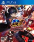Image supplémentaire Persona 5 Dancing in Starlight - Japon