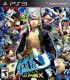 Jeux video - Persona 4 Arena Ultimax