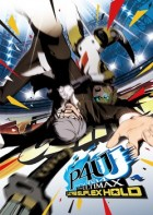Mangas - Persona 4 Ultimax Ultra Suplex Hold