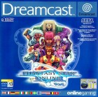 Jeu Video - Phantasy Star Online Ver.2