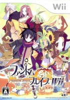Jeu Video - Phantom Brave - We Meet Again